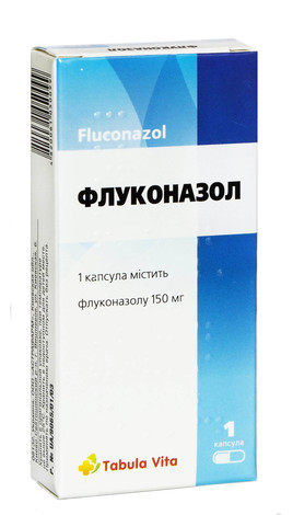 Флуконазол Tabula Vita капсули 150 мг 1 шт