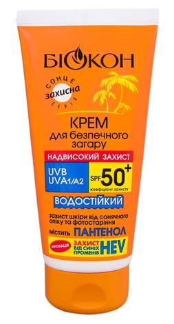 Біокон Крем для безпечного загару водостійкий SPF-50+ 160 мл 1 туба