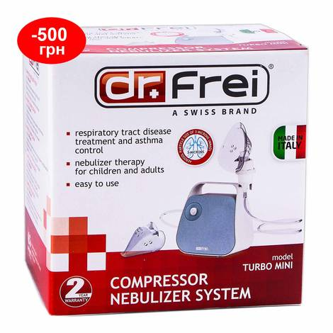 Dr.Frei Turbo Mini Небулайзер компресорний 1 шт