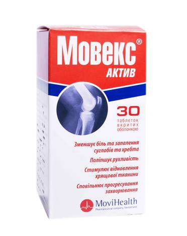 Мовекс Актив таблетки 30 шт