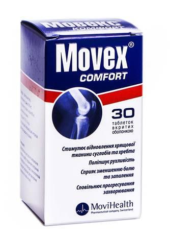 Мовекс Комфорт таблетки 30 шт
