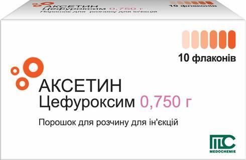 Аксетин порошок для ін'єкцій 0,750 г 10 флаконів