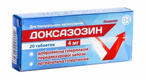 Доксазозин таблетки 4 мг 20 шт