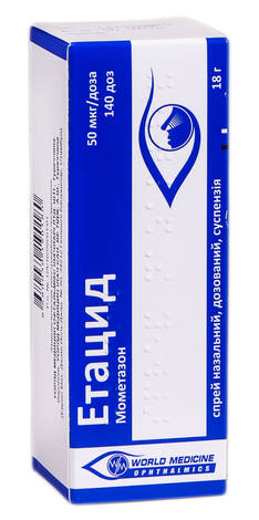 Етацид спрей назальний 50 мкг/доза 140 доз 1 флакон