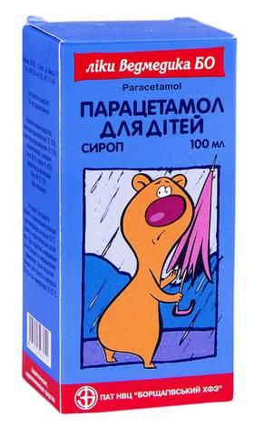 Парацетамол для дітей сироп 120 мг/5 мл  100 мл 1 флакон