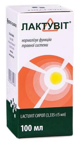 Лактувіт сироп 3,335 г/5 мл  100 мл 1 флакон
