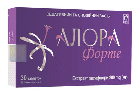 Алора Форте таблетки 200 мг 30 шт