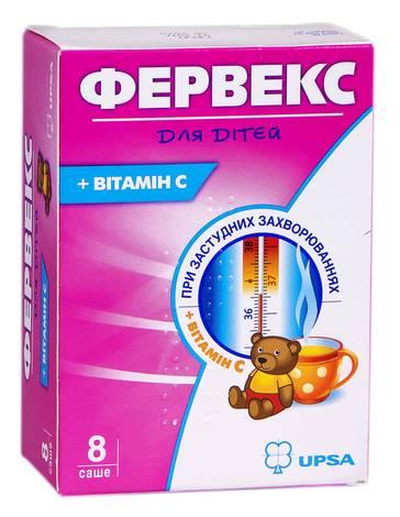 Фервекс для дітей порошок для орального розчину 8 саше