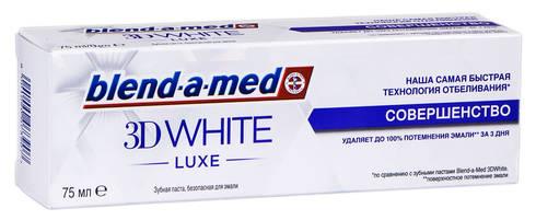 Blend-a-med Luxe Зубна паста Досконалість 75 мл 1 туба