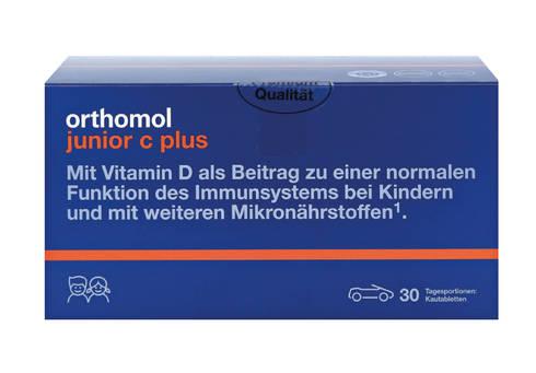 Orthomol Junior C Plus жувальні машинки зі смаком лісової ягоди 30 днів таблетки 90 шт