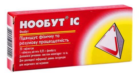 Нообут ІС таблетки 0,25 г 20 шт