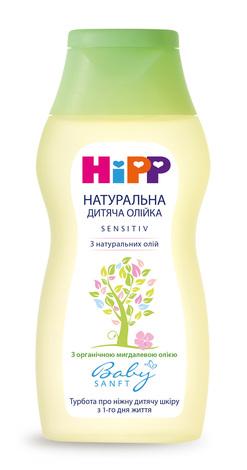 HiPP Baby sanft Олійка дитяча натуральна 200 мл 1 флакон