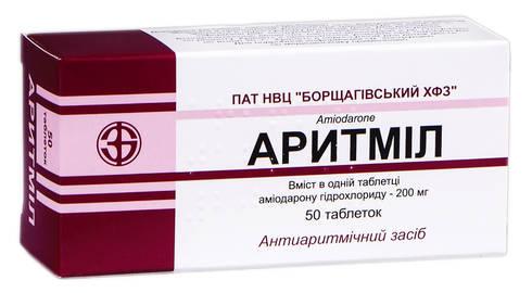 Аритміл  Табл 200 мг блістер н 50