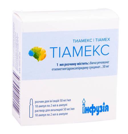 Тіамекс розчин для ін'єкцій 50 мг/мл 2 мл 10 ампул