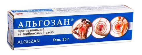 Альгозан гель 35 г 1 туба