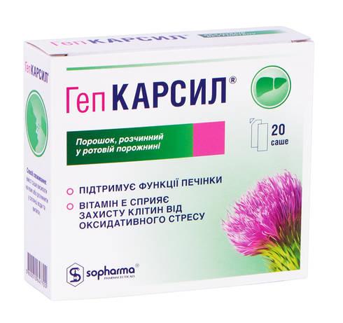 ГепКарсил порошок для орального розчину 1 г 20 саше