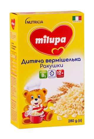 Milupa Вермішелька дитяча Ракушки для дітей від 12 місяців 280 г 1 коробка
