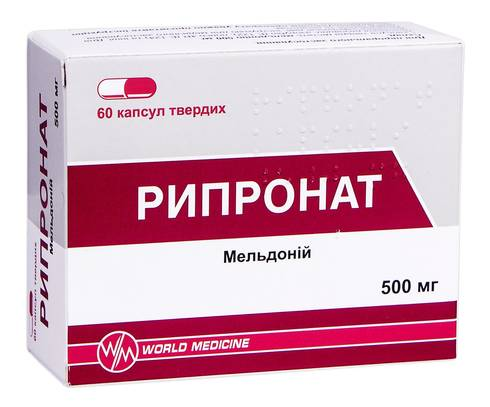 Рипронат капсули 500 мг 60 шт