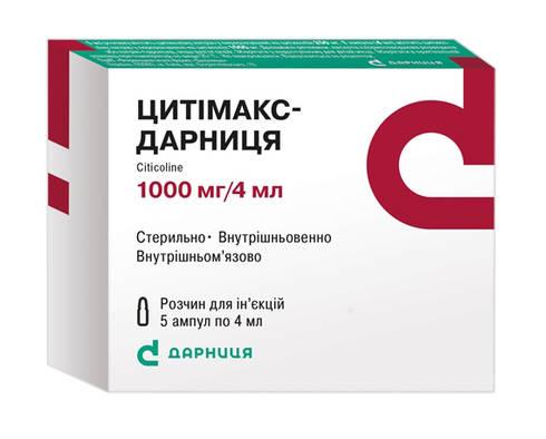 Цитімакс Дарниця розчин для ін'єкцій 250 мг/мл 4 мл 5 ампул