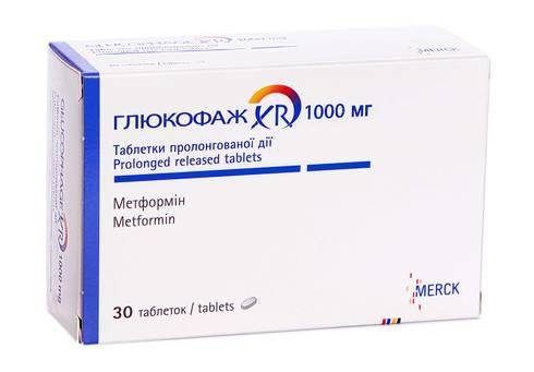 Глюкофаж XR таблетки 1000 мг 30 шт