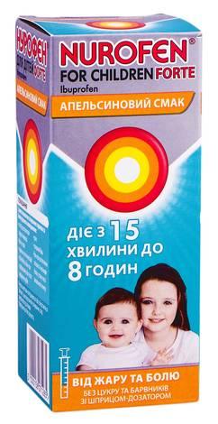 Нурофєн для дітей форте апельсиновий смак суспензія оральна 200 мг/5 мл  100 мл 1 флакон