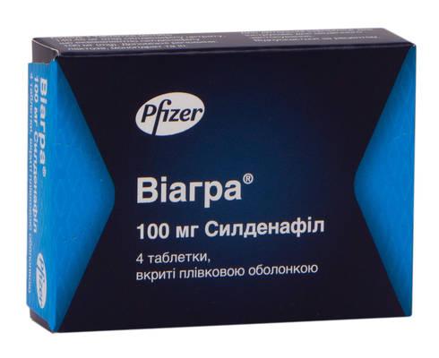 Віагра таблетки 100 мг 4 шт