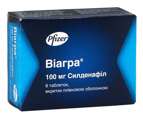 Віагра таблетки 100 мг 8 шт