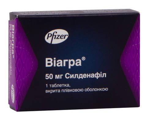 Віагра таблетки 50 мг 1 шт