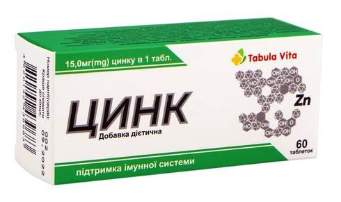 Tabula Vita Цинк таблетки 15 мг 60 шт