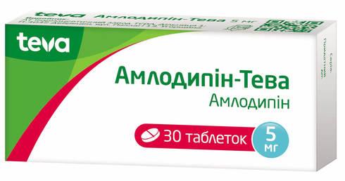 Амлодипін Тева таблетки 5 мг 30 шт