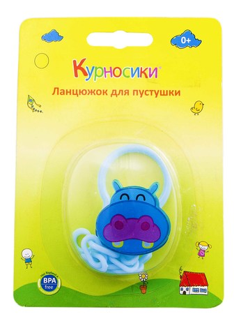 Курносики Ланцюжок для пустушки Бегемотик 7190 блакитний 1 шт
