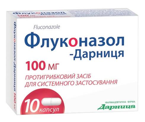 Флуконазол Дарниця капсули 100 мг 10 шт