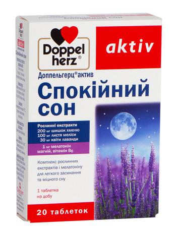 Doppel herz activ Спокійний сон таблетки 20 шт