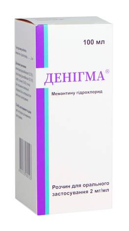 Денігма розчин оральний 2 мг/мл 100 мл 1 флакон