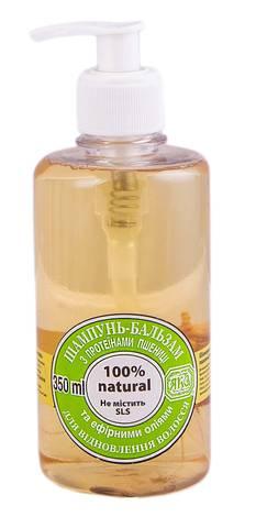 Яка Шампунь-бальзам з протеїнами пшениці та ефірними оліями 350 мл 1 флакон