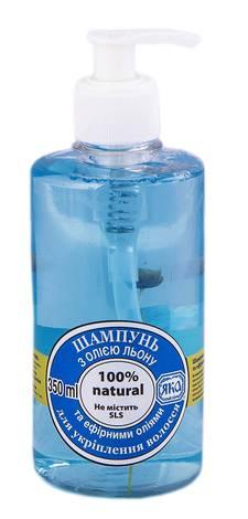 Яка Шампунь з олією льону та ефірними оліями 350 мл 1 флакон
