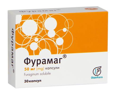 Фурамаг капсули 50 мг 30 шт