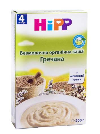 HiPP Каша безмолочна органічна Гречана з 4 місяців 200 г 1 коробка