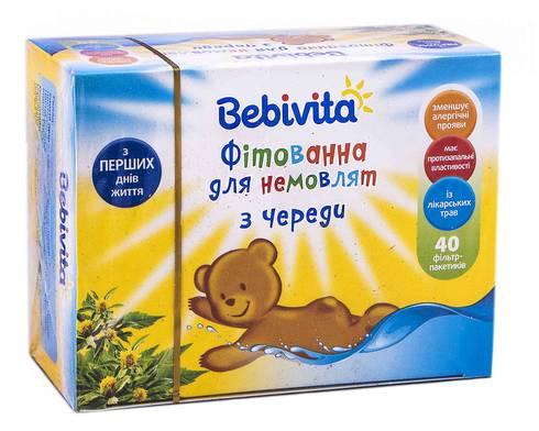 Bebivita Фітованна для немовлят з череди з перших днів життя 40 фільтр-пакетів