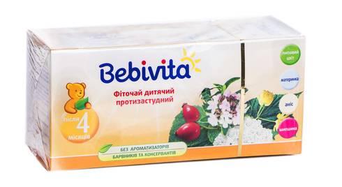 Bebivita Фіточай дитячий протизастудний після 4 місяців 1,5 г 20 фільтр-пакетів