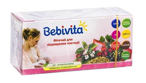 Bebivita Фіточай для підвищення лактації 1,5 г 20 фільтр-пакетів