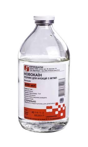 Новокаїн розчин для ін'єкцій 5 мг/мл 400 мл 1 флакон
