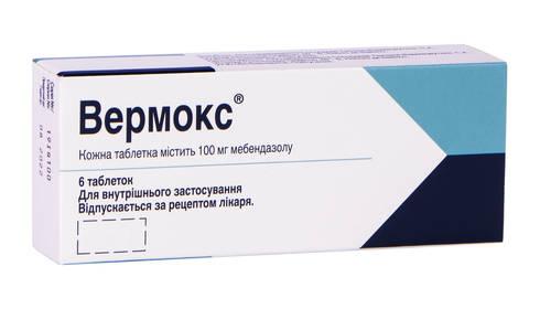 Вермокс таблетки 100 мг 6 шт