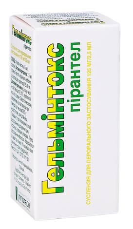 Гельмінтокс суспензія оральна 125 мг/2,5 мл  15 мл 1 флакон