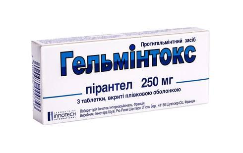 Гельмінтокс таблетки 250 мг 3 шт
