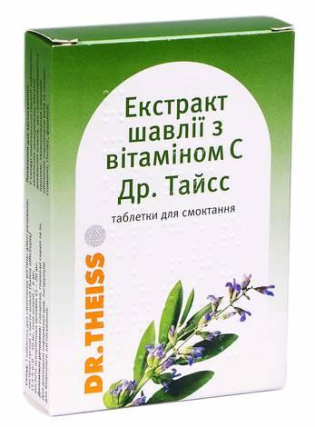 Екстракт шавлії з вітаміном С Др.Тайсс таблетки для розсмоктування 24 шт