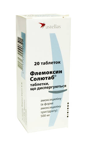 Флемоксин Солютаб таблетки дисперговані 500 мг 20 шт