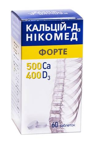 Кальцій-Д3 Нікомед Форте таблетки жувальні 60 шт