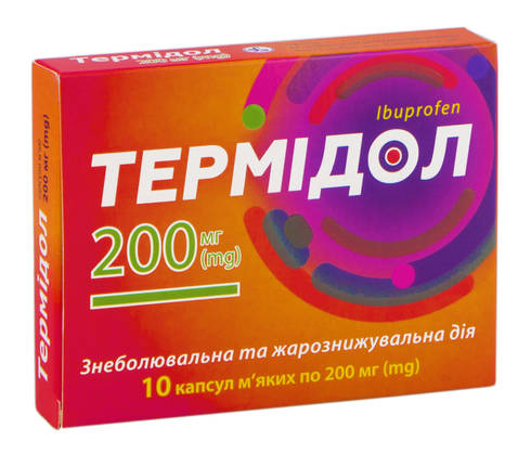 Термідол капсули 200 мг 10 шт