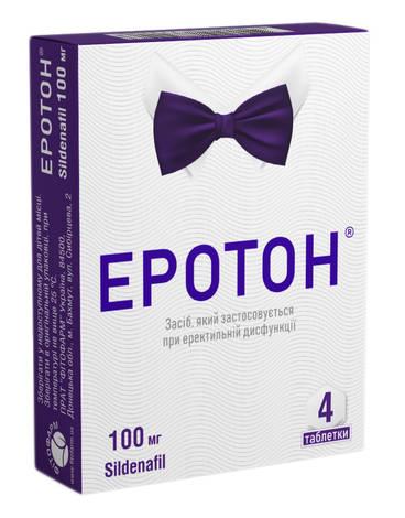 Еротон таблетки 100 мг 4 шт